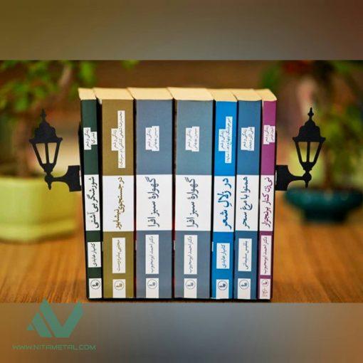 استند و نگهدارنده کتاب نیتا متال طرح چراغ کلاسیک