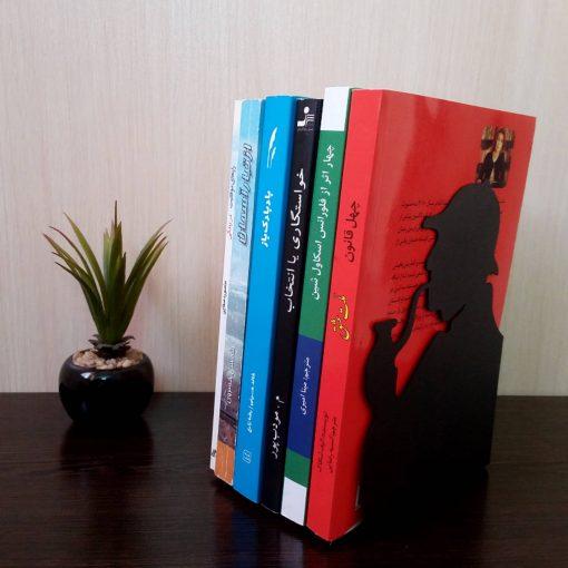 نگهدارنده کتاب نیتا متال طرح شرلوک هولمز