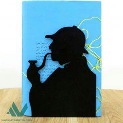 نگهدارنده و غشگیر کتاب نیتا متال طرح شرلوک
