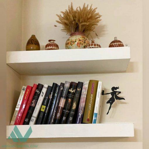 نگهدارنده و غشگیر کتاب نیتا متال طرح فرشته