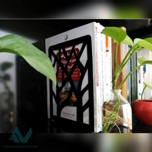 نگهدارنده کتاب نیتا متال طرح درختی