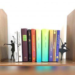 نگهدارنده کتاب نیتا متال طرح بالرین