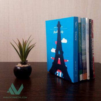 نگهدارنده کتاب طرح ایفل نیتا متال
