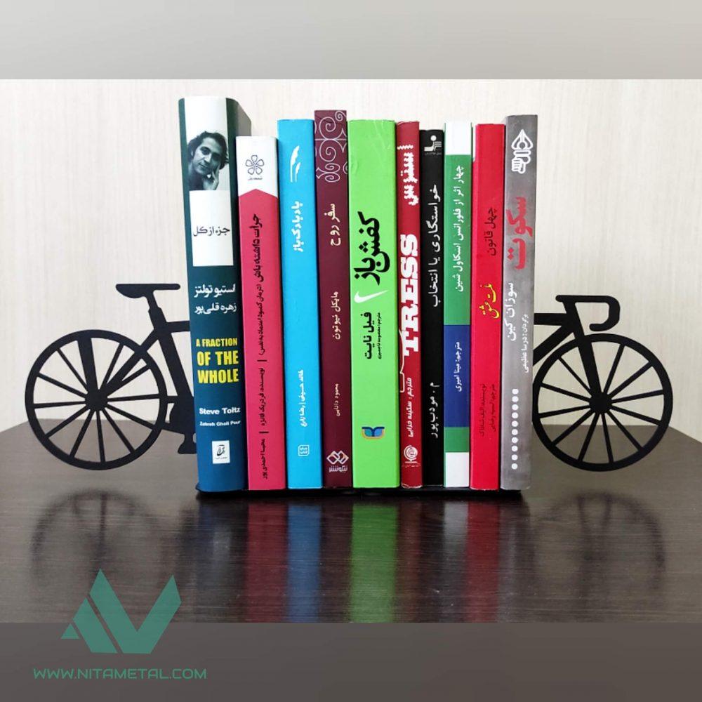 غشگیر کتاب نیتا طرح دوچرخه