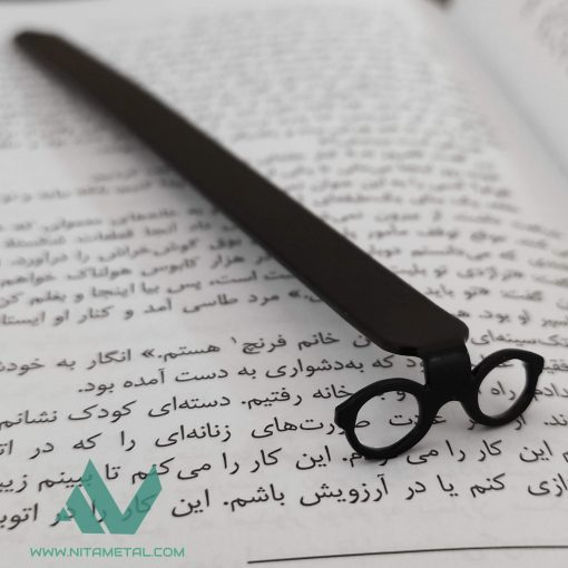 نشانگر کتاب نیتا طرح عینک